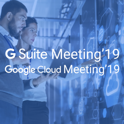 g suite meeting e google cloud meeting 19