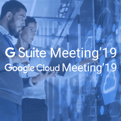 G Suite Meeting e Google Cloud Meeting - Alest Consultoria